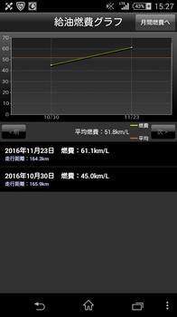 Screenshot_2016-11-24-15-28-01.png