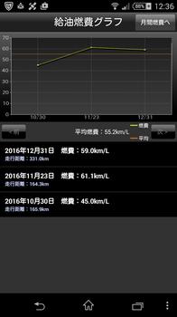 Screenshot_2016-12-31-12-36-23.png