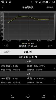 Screenshot_2017-10-29-21-54-05.png